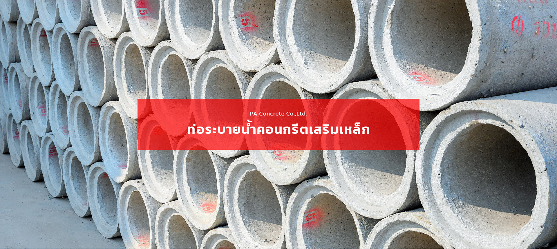 tongue-and-groove-pipe-our-product-PA-concrete